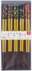 日本製(福井県) 食洗機対応若狭塗箸 塗箸光琳金舞桜5膳セット 長さ22.5cm