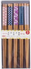 日本製(福井県) 食洗機対応若狭塗箸 すす竹箸きもの柄5膳セット 長さ22.5cm