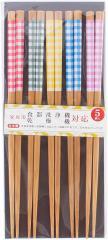 日本製(福井県) 食洗機対応若狭塗箸 すす竹箸チェック5膳セット 長さ22.5cm