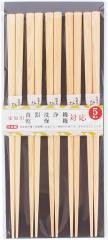 日本製(福井県) 食洗機対応若狭塗箸 塗箸国産ひのき5膳セット 長さ22.5cm