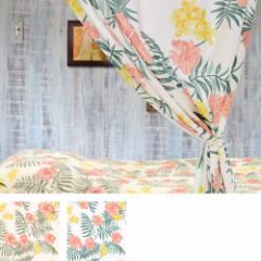 カーテン マカニ ハワイアン風 ハイビスカス 夏 おしゃれ  110×178cm ホワイト ナチュラル 涼しい