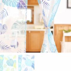 のれん ミノアカ インテリア ハワイアン風 雑貨 布 透かし 南国  85×150cm  インド製 オパール加工 モンステラ グリーン