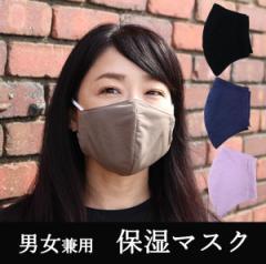 日本製 接触冷感&UVカット効果 夏 梅雨  ひも調整 ひも伸縮性あり クールビズ 男女兼用 速乾 スーツに合う 洗濯可 送料無料
