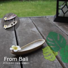 プルメリア お香立て バリ島 インセンスホルダー アジアンスタイル ベージュ パープル