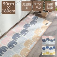 キッチンマット おしゃれ 洗える 北欧 50×180cm フィンレイソン 洗濯機 抗菌 防臭 国産 日本製 ピンク ブルー 青 あお ウォッシャブル