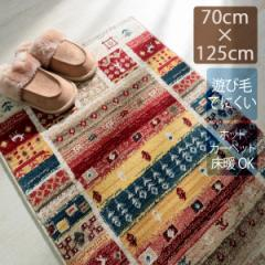 玄関マット 室内 70×125cm ウィルトン織 遊び毛が出にくい トルコ製 マルチ カラフル レッド 赤 ホットカーペット対応 床暖房 高級感 ウ