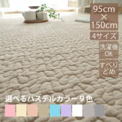 イブル イブルマット ラグ 洗える ラグマット 95×150cm 洗濯機 滑り止め 綿 コットン グレー 可愛い かわいい ふわふわ 屋内 屋外 室内