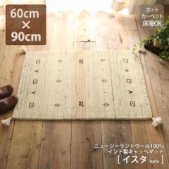 玄関マット 室内 60×90cm ギャベ ギャッベ ウール 羊毛 インド製 茶色 ホットカーペット対応 床暖房 手織り 長持ち 耐久性 玄関 屋内 天