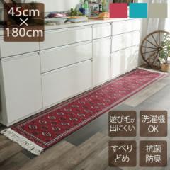 キッチンマット おしゃれ 洗える 45×180cm 洗濯機 洗濯 遊び毛が出にくい エキゾチック 滑り止め 室内 マット セレーノ