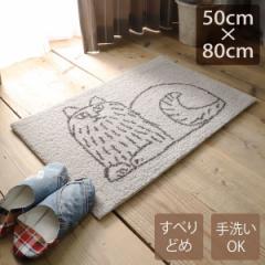 玄関マット 室内 洗える 北欧 50×80cm リサ・ラーソン 手洗い すべり止め 滑り止め 国産 日本製 グレー ウォッシャブル 猫 ねこ ネコ 可