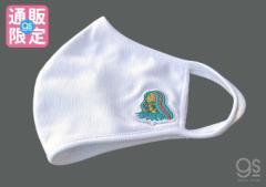 【ネット限定商品】 アマビエ マスク 洗えるマスク アマビエワッペン 個包装 1枚 疫病退散 感染対策 花粉症 コロナ対策 GSJ301