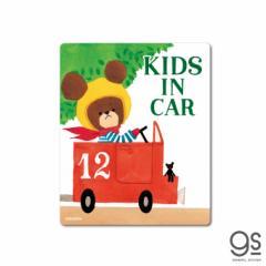 くまのがっこう 車用ステッカー KIDS IN CAR キャラクターステッカー キッズ くま 絵本 ジャッキー イラスト 車 お祝い KMG013 公式