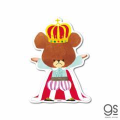 くまのがっこう Lサイズ 王冠 キャラクターステッカー ジャッキー くま 絵本 イラスト かわいい ダイカットステッカー KMG014 公式