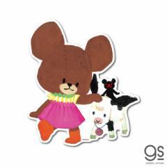 くまのがっこう ジャッキー&ミルク ウォールステッカー キャラクターステッカー ジャッキー くま 絵本 こども インテリア KMG028 公式