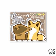タヌキとキツネ キャラクターステッカー なかよし SNS 漫画 コミック イラスト タヌキツ 可愛い LCS1295 gs 公式グッズ