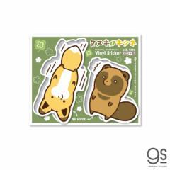 タヌキとキツネ キャラクターステッカー ビックリ SNS 漫画 コミック イラスト タヌキツ 可愛い LCS1296 gs 公式グッズ