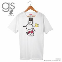 【ネット限定商品】 ポチャッコ キャラクターTシャツ サンリオ マスクシリーズ レディースサイズ M L イラスト ライセンス商品 GST041 gs