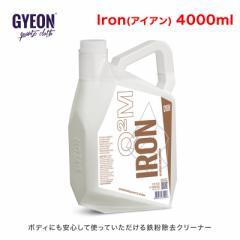 GYEON(ジーオン) Iron(アイアン) 4000ml Q2M-IR400 [ボディにも使用できる鉄粉除去クリーナー]