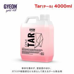 GYEON(ジーオン) Tar(タール) 4000ml Q2M-TA400 [タールや粘土質の汚れに効果的な除去剤]