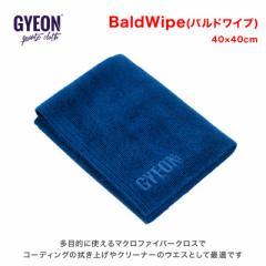 GYEON(ジーオン) BaldWipe(バルドワイプ) 40×40cm Q2MA-BW [エッジレスタイプで多目的に使えるマイクロファイバークロス]