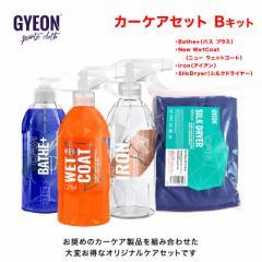 GYEON(ジーオン) カーケアセット Bキット Q2S-B