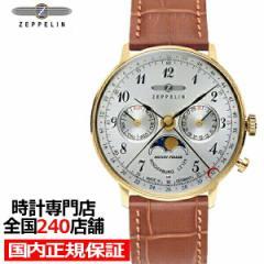 ツェッペリン ヒンデンブルク 7039-1 メンズ 腕時計 クオーツ 革ベルト シルバー ムーンフェイズ デイデイト表示