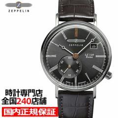 ツェッペリン LZ120ローマ 7135-2 メンズ 腕時計 クオーツ レザー ダークグレー スモールセコンド