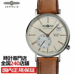 ツェッペリン LZ120ローマ 7135-5 メンズ 腕時計 クオーツ 革ベルト アイボリー スモールセコンド