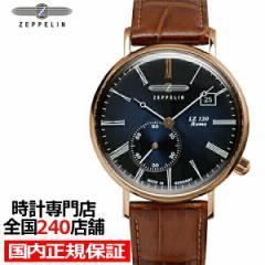 ツェッペリン LZ120ローマ 7137-3 メンズ 腕時計 クオーツ 革ベルト ネイビー スモールセコンド