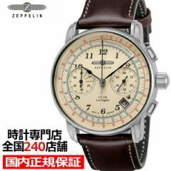 ツェッペリン LZ126 ロサンゼルス 7614-5N メンズ 腕時計 クオーツ コードバンカーフ ベージュ クロノグラフ