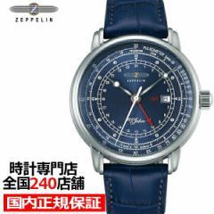 ツェッペリン LZ1 100周年記念モデル 76463 メンズ 腕時計 クオーツ 革ベルト ネイビー GMT機能 日付