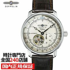 ツェッペリン LZ1 100周年記念 7662-1 メンズ 腕時計 自動巻 オートマティック 革ベルト オープンハート