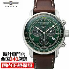 ツェッペリン 100周年記念シリーズ 日本限定モデル 7686-4 メンズ 腕時計 クオーツ クロノグラフ 革ベルト グリーン