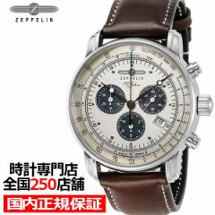 ツェッペリン LZ1 100周年記念 日本限定モデル 7686-5 メンズ 腕時計 クオーツ 革ベルト アイボリー クロノグラフ