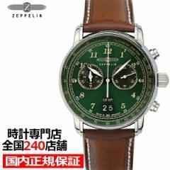ツェッペリン LZ127 グラーフ・ツェッペリン 8684-4 メンズ 腕時計 クオーツ 革ベルト グリーン クロノグラフ