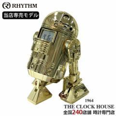 リズム スターウォーズ アクションクロック R2-D2 当店専売 限定モデル ゴールド 金 8ZDA21DZ18
