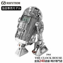 リズム スターウォーズ アクションクロック R2-D2 当店専売 限定モデル シルバー 銀 8ZDA21DZ19