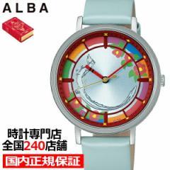 アルバ 千と千尋の神隠し 20周年記念限定モデル 白竜 ACCK719 レディース 腕時計 電池式 クオーツ 革ベルト