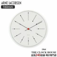 ARNE JACOBSEN アルネヤコブセン BANKERS バンカーズ 160mm 掛時計 ウォールクロック AJ43620 インテリア