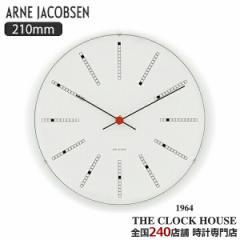 ARNE JACOBSEN アルネヤコブセン BANKERS バンカーズ 210mm 掛時計 ウォールクロック AJ43630 インテリア