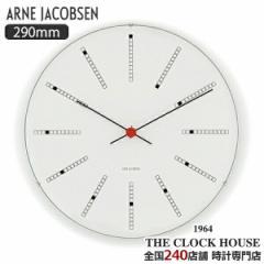 アルネヤコブセン 掛時計 ウォールクロック バンカーズクロック 290mm ARNE JACOBSEN Wall Clock Bankers AJ43640