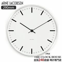 ARNE JACOBSEN アルネヤコブセン CITY HALL シティホール 290mm 掛時計 ウォールクロック AJ43641 インテリア