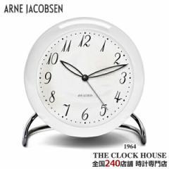 ARNE JACOBSEN アルネヤコブセン LK 置時計 テーブルクロック ホワイト AJ43670 インテリア