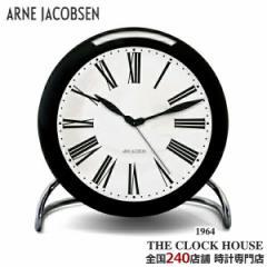 ARNE JACOBSEN アルネヤコブセン ROMAN ローマン 置時計 テーブルクロック ブラック AJ43671 インテリア