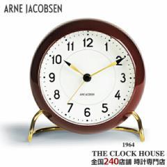 アルネヤコブセン ステーション 限定モデル 置時計 テーブルクロック バーガンディ ARNE JACOBSEN AJ43676