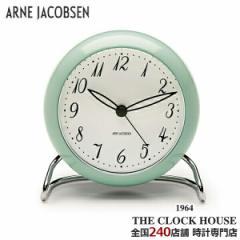 ARNE JACOBSEN アルネヤコブセン LK 限定モデル 置時計 テーブルクロック AJ43681 インテリア