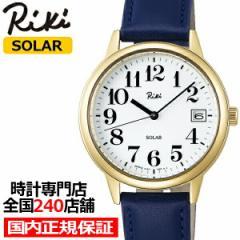 アルバ リキ AKPD025 メンズ レディース 腕時計 ソーラー 革ベルト ホワイト ネイビー 日本製