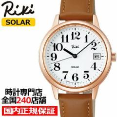アルバ リキ AKPD026 メンズ レディース 腕時計 ソーラー 革ベルト ホワイト ブラウン 日本製