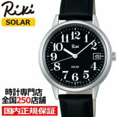 アルバ リキ AKPD027 メンズ レディース 腕時計 ソーラー 革ベルト ブラック 日本製