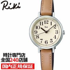 10月22日発売/予約 アルバ リキ 伝統色シリーズ AKQK461 レディース 腕時計 クオーツ 革ベルト 落栗色
